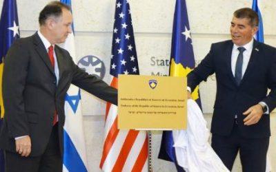 Kosovo erkennt Jerusalem als israelische Hauptstadt an und will dort seine Botschaft einrichten