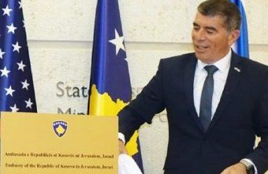 Als erstes europäisches Land: Kosovo eröffnet Botschaft in Jerusalem
