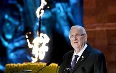 """Staatspräsident Rivlin zum Jom HaSchoah: """"Die Last der Erinnerung ist eine heilige Pflicht"""""""