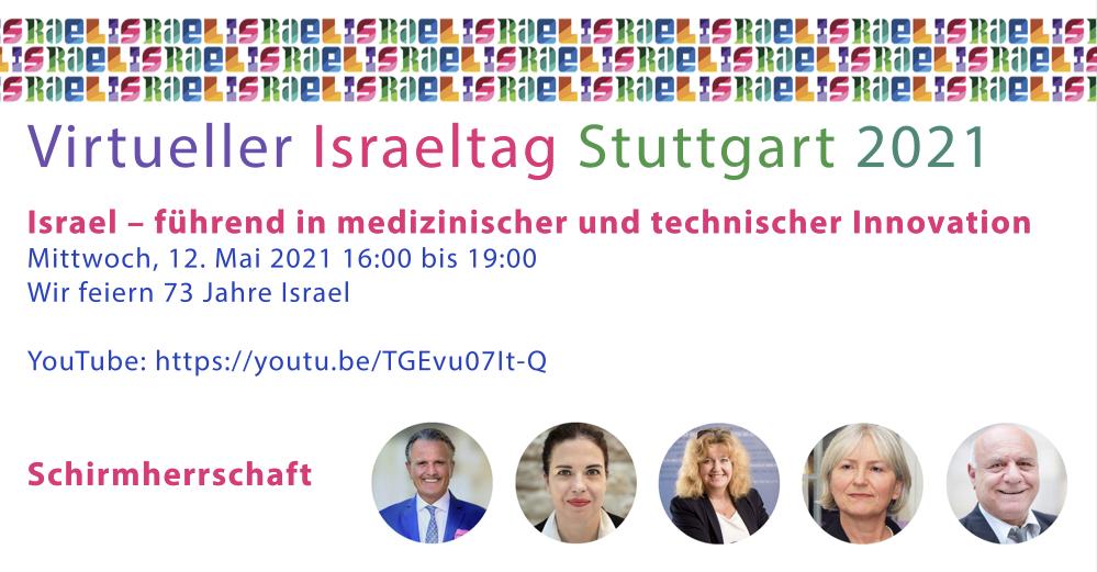 """Virtueller Israeltag Stuttgart: """"Israel – führend in medizinischer und technischer Innovation"""""""