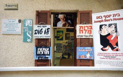 Israels Walt Disney: Eine Geschichte von Wundern und Glück in dunklen Zeiten