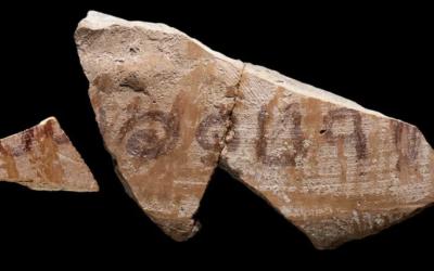 Name Jerubbaal: Uralte Inschrift aus biblischer Zeit entdeckt